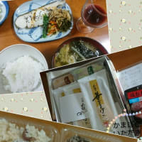 0911_夕食はタラ&いただきもの