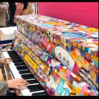 ストリートピアノを弾いて来た