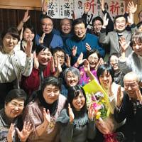 平氏(幸福実現党)トップ当選  新議員16名決まる  金ケ埼町議選  岩手日日新聞