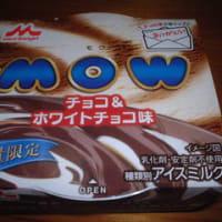 MOW チョコ&ホワイトチョコ味