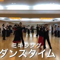 ダンスパーティーご参加ありがとうございました。『福岡市社交ダンス教室・レンタルスタジオのダンススクールライジングスター』