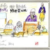 筒井寛昭、東大寺長老、大いに語る、at第119回「酒蔵文化道場(スケッチ&コメント)