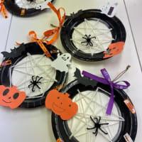 Halloween Craft (1st and 2nd grade)