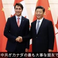 中国人民解放軍兵士25万人:メキシコとカナダの両国境から米国に侵攻? 追記:カナダの裏切り