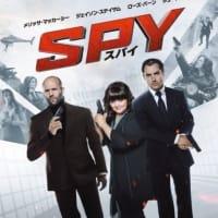 DVD  Spy スパイ (2015)