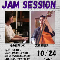 Live schedule♪土曜日ひるは朝霞駅前Jam、夜は横浜白楽