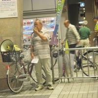 横浜に「カジノ」はいらないの声~市民ら市役所を包囲