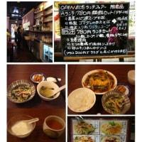 中華街のランチをまとめてみた その41「市場通り9」 状元郷 「中国家庭料理」