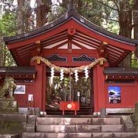日光讃歌(60)日光三山  「男体山・登拝祭」
