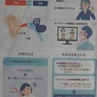 外耳炎に注意