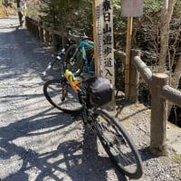 若草山サイクリング