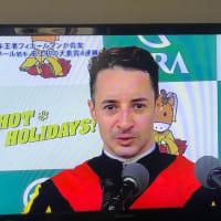 挑む❗️京都新聞杯 2020