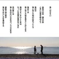 海へのさそい