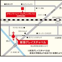 新潟市で、心のティータイムをはじめました。