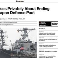 安倍とトランプが「蜜月関係」は『大ウソ』! → トランプが日米安保条約破棄に言及