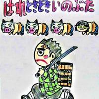煉獄杏寿郎の極レアシール