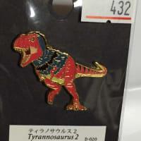 恐竜好き☆笑