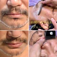 uji  kyori  Japan  barber shop