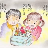 てつやくんのクリスマスケーキ10