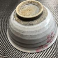 【可愛いお花のご飯茶碗】骨董市で笠間焼き・岡真理子さんの桜の花のお茶碗買いました!