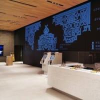 キュレーターズノート 国立アイヌ民族博物館の基本展示で伝えたいこと