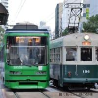 広島電鉄 銀山町電停(2020.11.23) 「ひろでんの日2020」 156 貸切電車