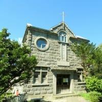 散策!北海道(3)有珠聖公会・バチラー夫妻記念堂を見学する