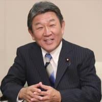 参議院 2021年01月18日 本会議 #04 茂木敏充(外務大臣)