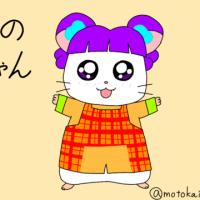 くるねこカレンダー2021