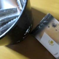 六甲山で買ったお土産 「うしカップ」