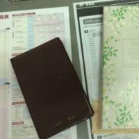 フラワービジネス手帳