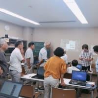 令和元年度 後期 中央公民館講習会 ~募集のお知らせ~