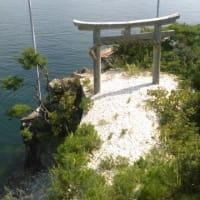 夏の終わりのぼっち旅①神秘の島へ