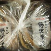 【配当(中間)】ヤマウラ(東1・1780)