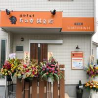 【クラス連絡】三井佑輝君、ついに開業!