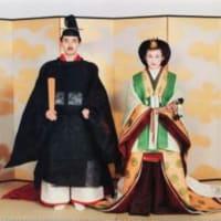 秋篠宮御夫妻御成婚記念日