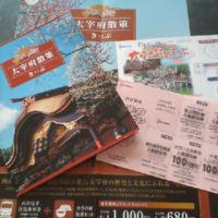 九州国立美術館へ
