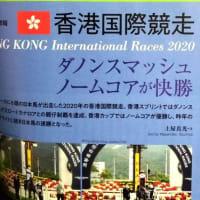 JRAからの贈り物 月刊『優駿』 2021年 2月号 第95回中山記念