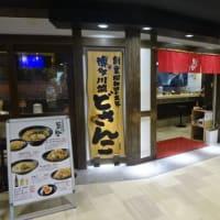 博多川端どさんこ 博多デイトス店@博多めん街道