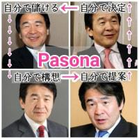 菅首相のブレーン、「政商納言」竹中平蔵氏が年金も生活保護も無くして月7万円!で生活するベーシックインカムを主張し、ネット上で轟々たる非難を受ける(笑)。
