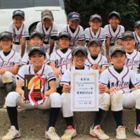第16回中国ろうきん杯学童軟式野球大会  岡山市予選