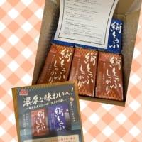 モラタメサイトで当選しました。森永の常温保存出来る豆腐