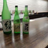 京王プラザホテルの日本酒バー『天乃川』