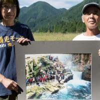 第81回 「出会い」が守った川 秘境西ヶ洞の想いを石木川へ伝えたい。
