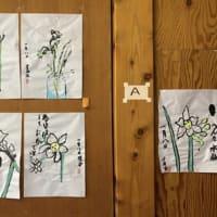 介護施設のお習字教室ボランティア《 1月 》1回目