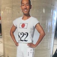 僕の母校の 大後輩が 東京五輪を 駆け抜ける