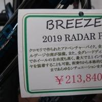 2019年モデル グラベルロード
