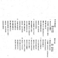 「世田谷区役所白門会」、楽しかったです!
