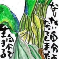 葉っぱなんだって!(^^)!