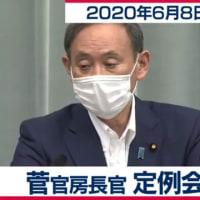 日本の対応「米英も評価」=中国の国家安全法導入方針で―菅官房長官